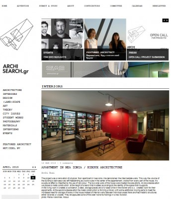 archisearch 16/03/2015